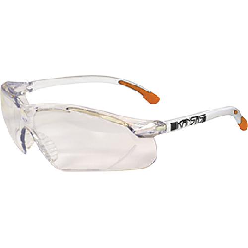 Maxisafe Kansas Safety Glasses