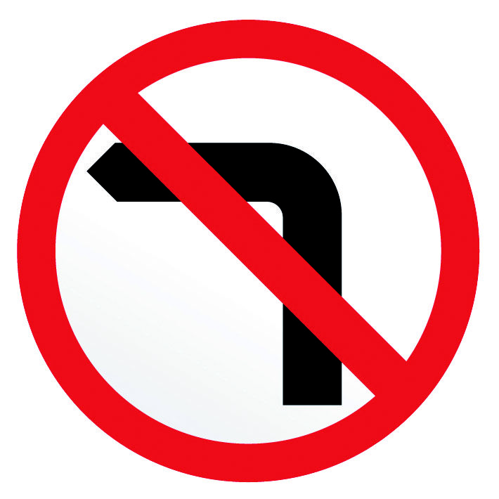 No Left Turn   No Right Turn Sign