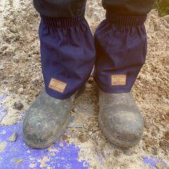Morris Outside Oilskin Boot Guard Cotton